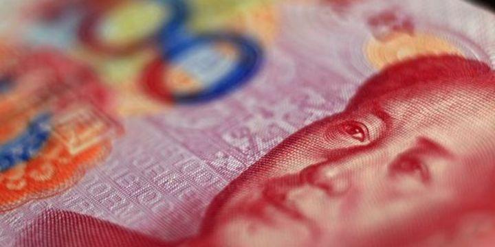 """IMF bugün yuanın """"rezerv"""" para statüsünü oylayacak"""