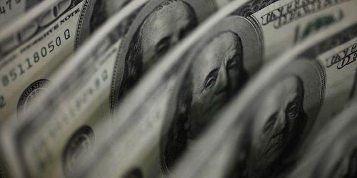 Dünyanın en büyük emeklilik fonu 64 milyar dolar kaybetti
