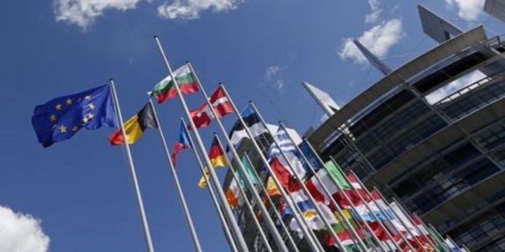 Euro Bölgesi enflasyon görünümü beş yılın zirvesine tırmandı