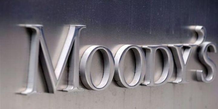 Ekonomistler Moody