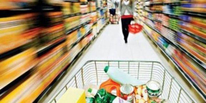 Bloomberg HT Tüketici Güven Endeksi Ekim