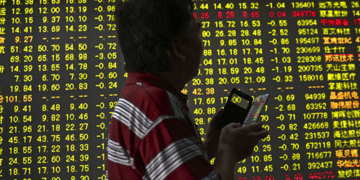 Çin hisseleri yükselişine dördüncü günde devam etti