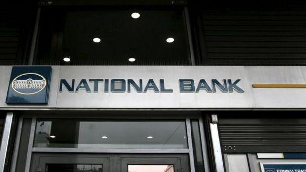 Kathimerini: NBG Finansbank'taki hisselerini Mart'a kadar satacak