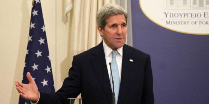 Suriye konusundaki üçüncü toplantı bu ay New York