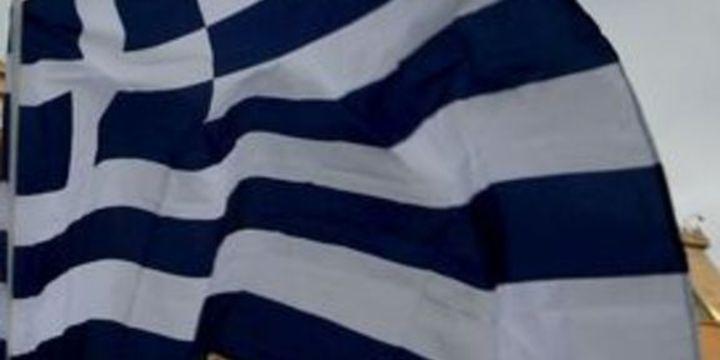 Yunanistan sermaye piyasalarındaki kısıtlamaları kaldıracak