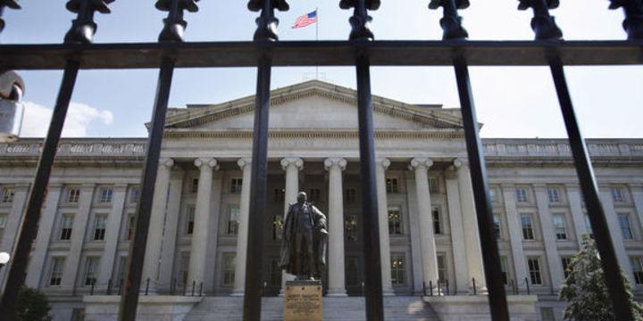 ABD 2 yıl vadeli tahvil faizleri 5 yılın yükseğine yaklaştı