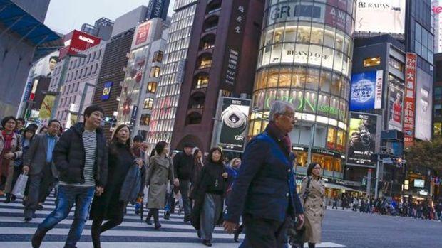 Japonya ekonomisi 3. çeyrekte büyüdü