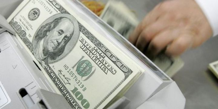 """Dolar """"ölçülü sıkılaştırma"""" beklentisiyle düştü"""