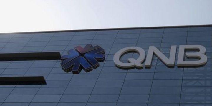 Finansbank Katarlılara ucuza mı satıldı?