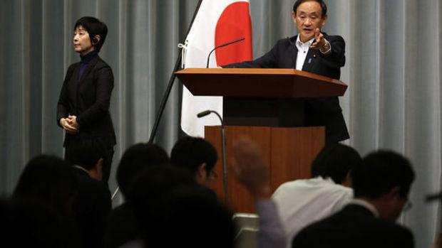 Suga: Japonya MB'nin gevşemeyi sürdürme imkanı var