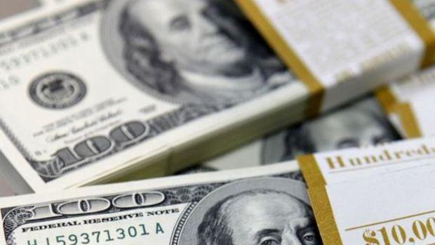 Merkez Bankası döviz rezervi düştü