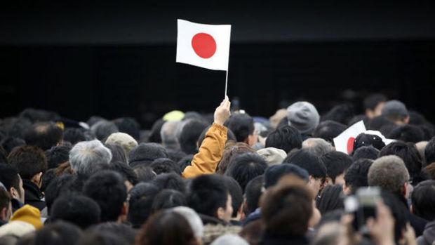 ABD çöp tahvilleri + Brezilya reali = Japonya'da başağrısı