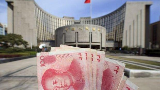 Çin Merkez Bankası reformlarla birlikte yuanda istikrar hedefliyor