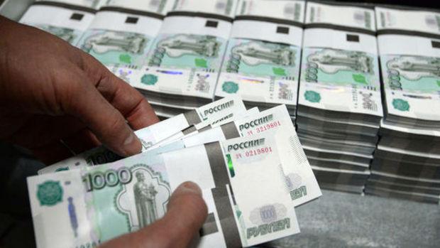 Ruble, yılın en düşük seviyesinde
