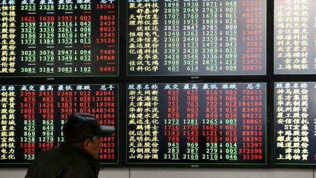 Çin'de para piyasası oranı beş ayın zirvesinde