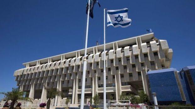 İsrail Merkez Bankası faiz değiştirmedi