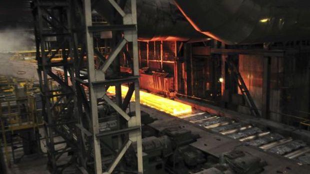 """Sanayi metalleri """"Çin"""" ile düştü"""