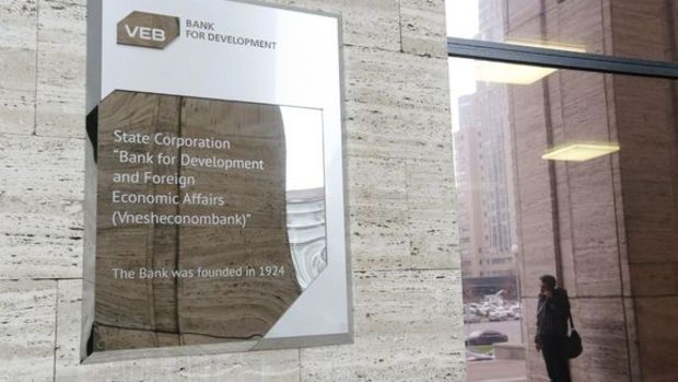 Rusya'da devlet projelerini destekleyen banka kurtarılıyor