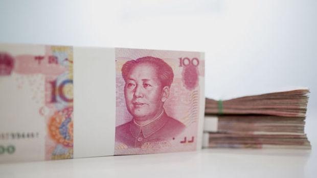 """Yuan offshore işlemlerde """"PBOC"""" ile düştü"""