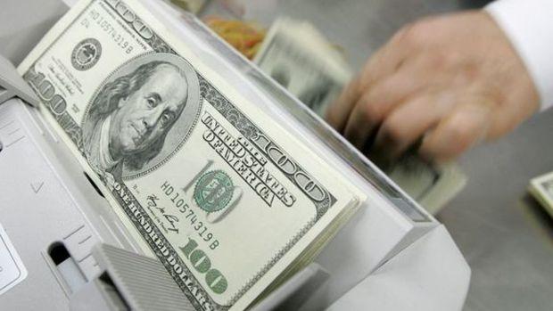 Doların küresel rezervlerdeki payı yüzde 63.98'e yükseldi