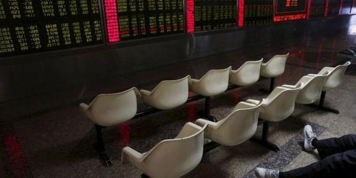 """Çin piyasalarında """"kargaşa"""" sürüyor"""
