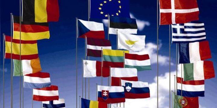 AB bir milyar euroluk destek paketini onayladı