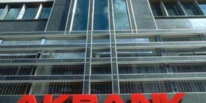 Akbank yüzde 3.5 büyüme bekliyor