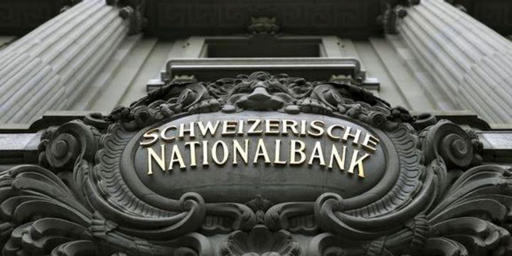 İsviçre Merkez Bankası 23 milyar dolar zarar etti