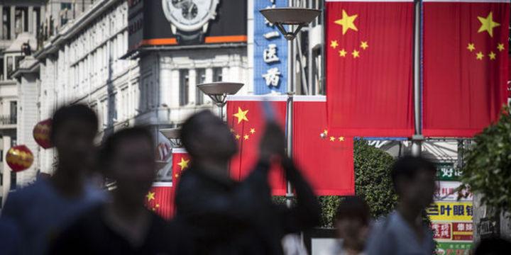 Hedge fonlarına göre Çin
