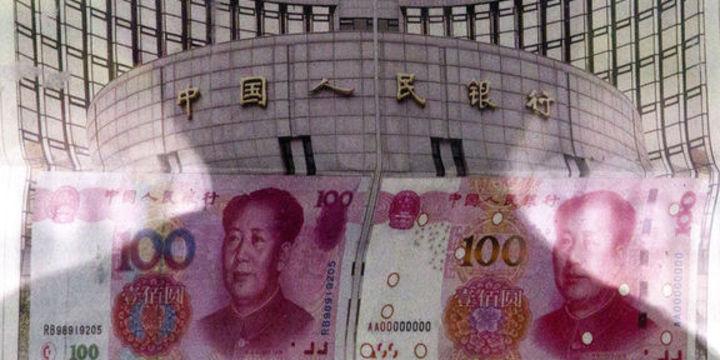 Çin MB: Çin yuan kurunu istikrarlı tutacak