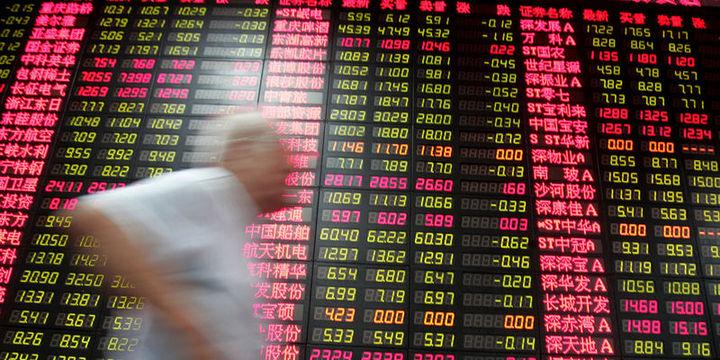 Çin hisse senedi piyasasına müdahale etti