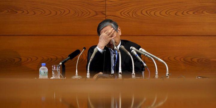 Japonya negatif faizle son 1 ayı nasıl geçirdi?