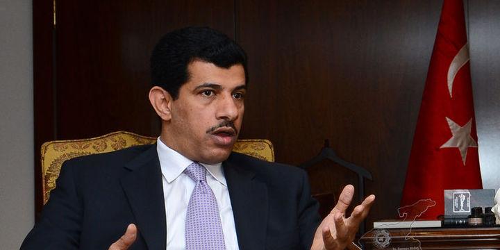 Katar/Al-Shafi: Türkiye'de birkaç banka ile görüştük