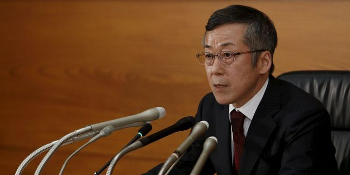 BOJ/Harada: Faizler daha fazla indirilebilir