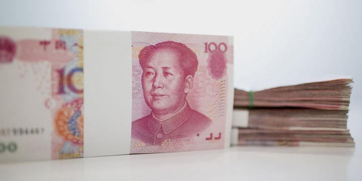 Offshore yuan iki ayın en sert haftalık düşüşünü gerçekleştirdi