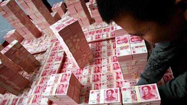 """Yuan """"referans kur indirimi"""" ile geriledi"""