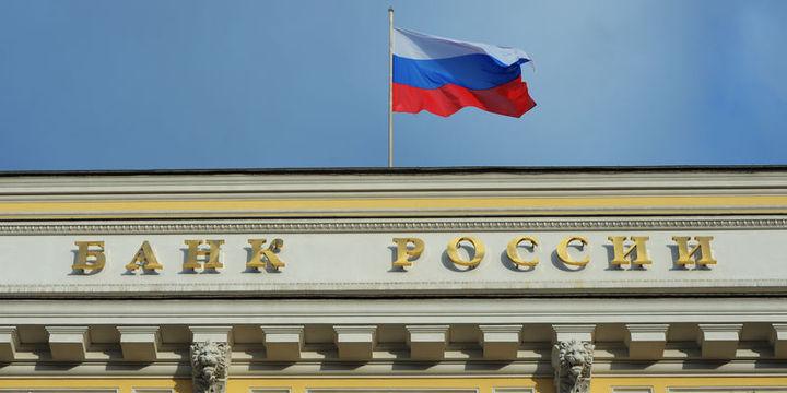 Rusya MB rublenin çöküşündeki zararını altınla giderdi