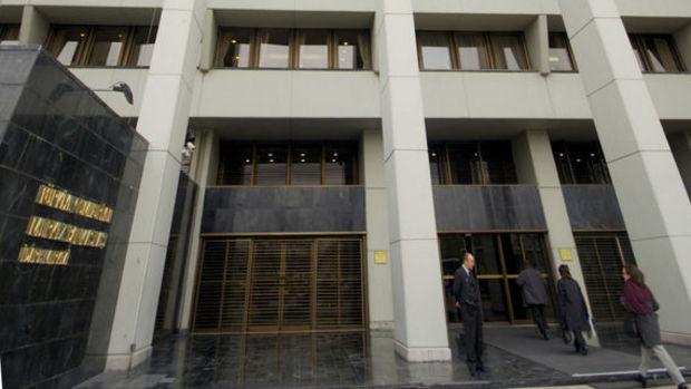 TCMB Banka Meclisi üyeleri belli oldu