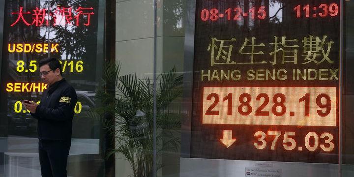 Çin hisseleri düşüşünü üçüncü güne taşıdı