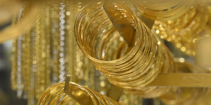 Altının gram satış fiyatı 112,55 lira seviyesinde