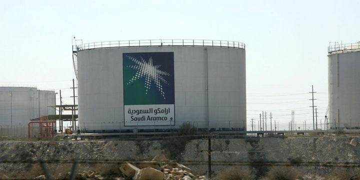 Saudi Aramco 2016