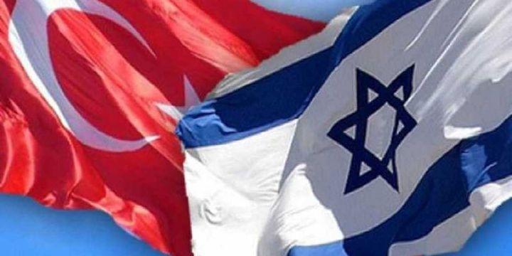 İsrail doğalgazıyla Rusya