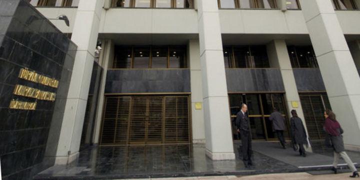 Merkez Bankasından likidite yönetimi duyurusu