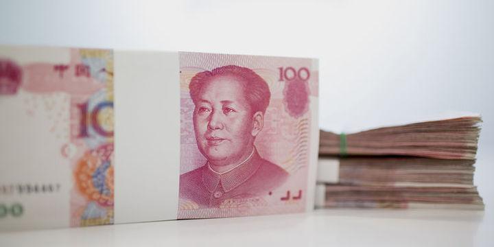 Yuan tüm zamanların en kötü çeyreğine yöneldi