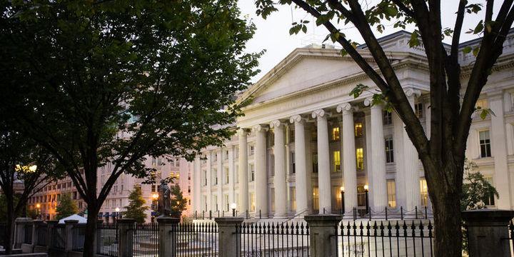 ABD hazine tahvillerinin faizleri rekor düşük seviyelere geriledi