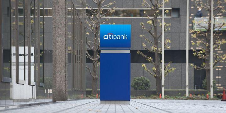 """Citigroup """"Brexit"""" sonrası zorlayıcı bir faaliyet ortamı bekliyor"""