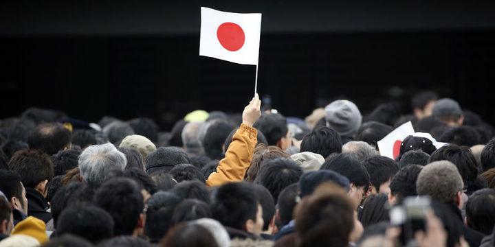 Japonya teşvik planı 13.5 trilyon yen mali tedbir içeriyor