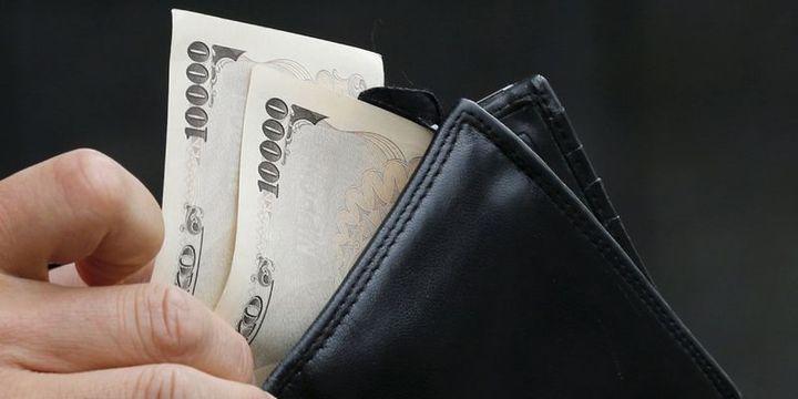 Bay Yen: Dolar/yen paritesi bu ay 90 seviyesine çıkabilir