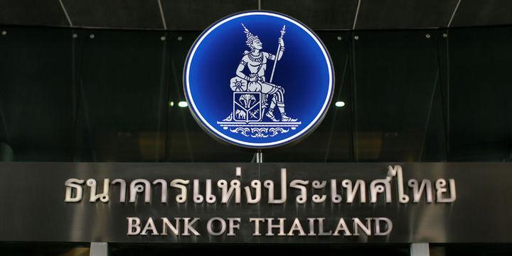 Tayland Merkez Bankası faiz değiştirmedi