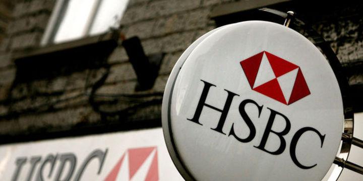 HSBC Türkiye konut kredisi faizlerini indirdi